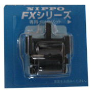 Nippon  electronic checkwriter ribbon For FX series