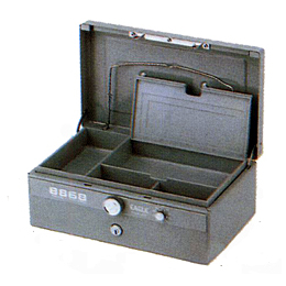 Eagle 8868 cash box  (279x179x118mm)